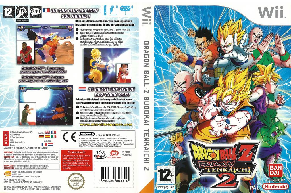 Dragon Ball Z:Budokai Tenkaichi 2 Wii coverfullHQ (RDBPAF)