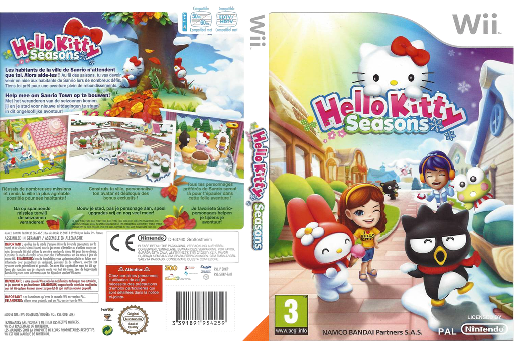 Wii coverfullHQ (SHKPNQ)