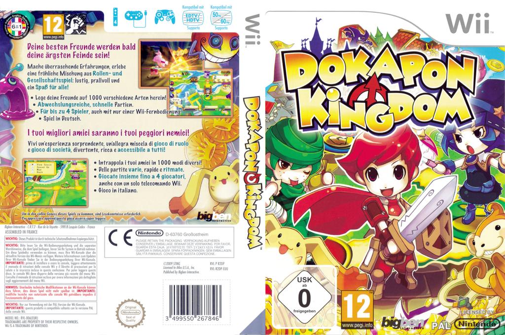 Wii coverfullHQ (R2DPJW)