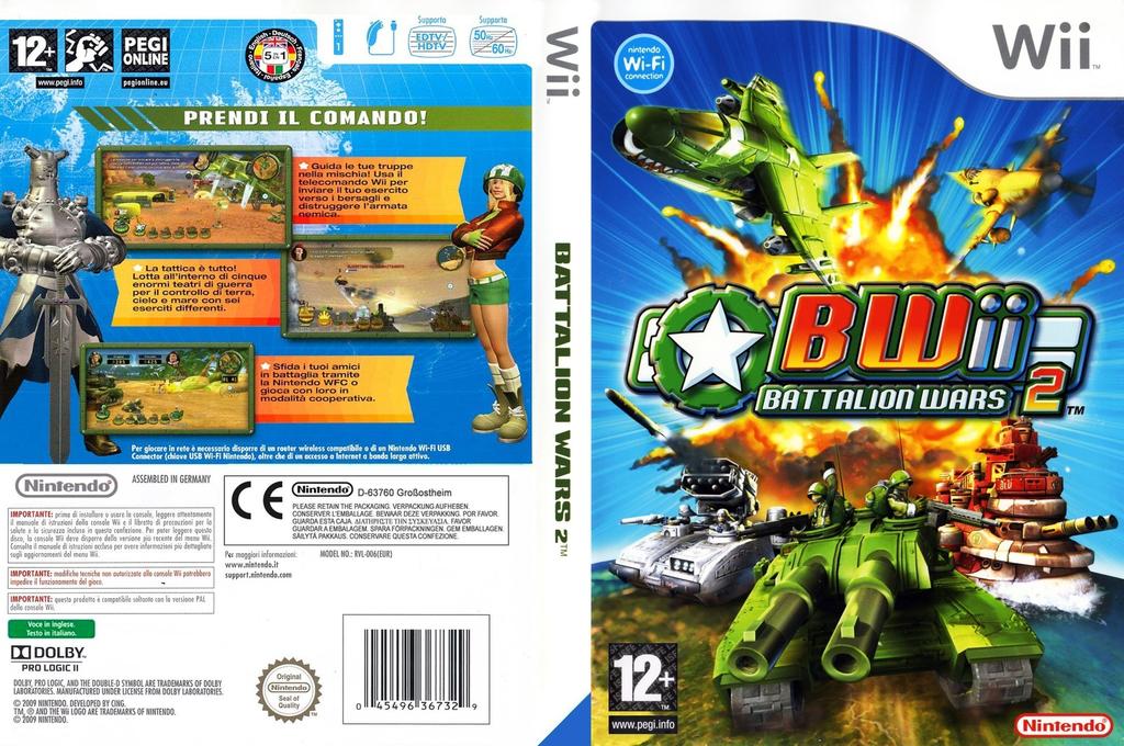 Wii coverfullHQ (RBWP01)