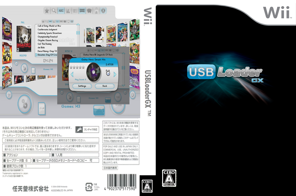 Wii coverfullHQ (DULA)