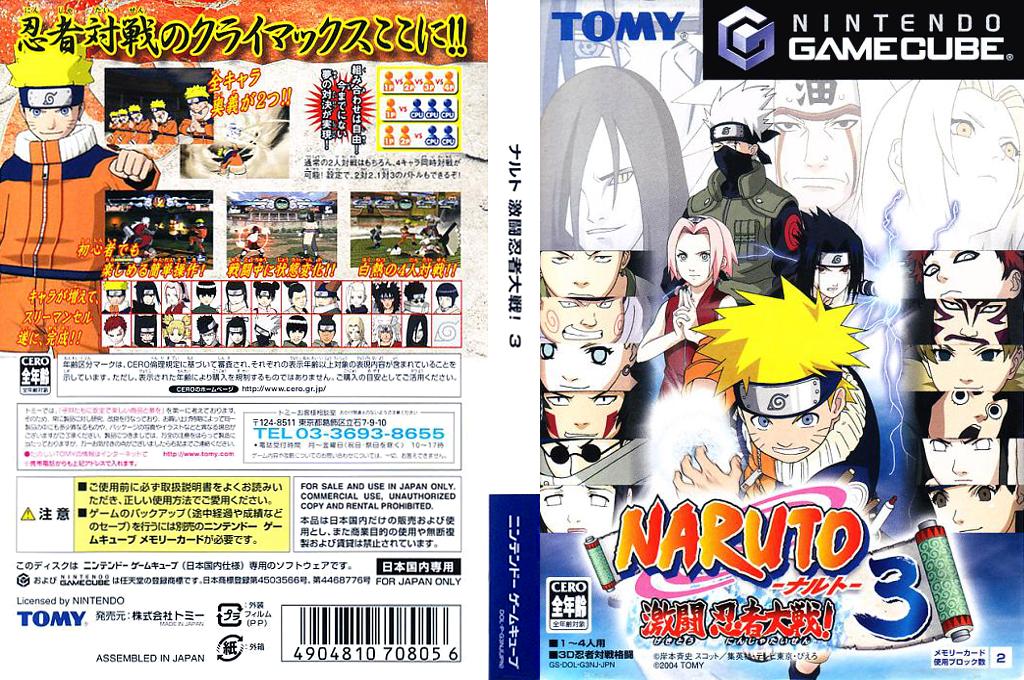 NARUTO-ナルト-激闘忍者大戦!3 Wii coverfullHQ (G3NJDA)