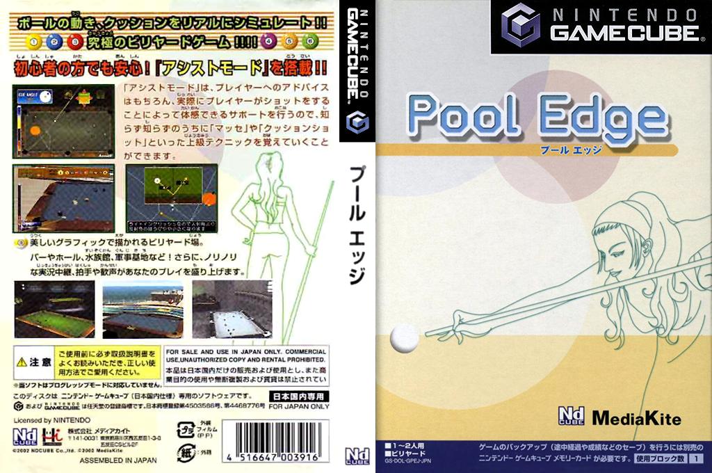 プールエッジ Wii coverfullHQ (GPEJ2Q)