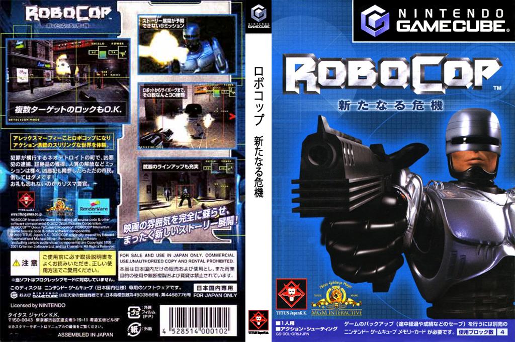 ロボコップ 新たなる危機 Wii coverfullHQ (GR5J1K)
