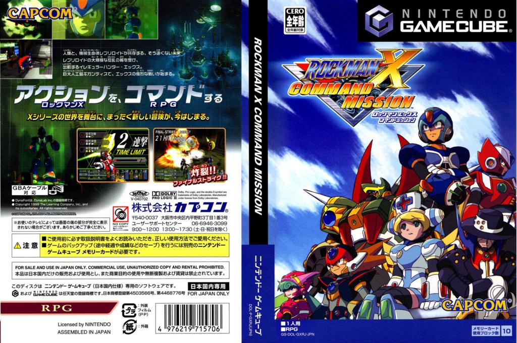 ロックマンX コマンドミッション Wii coverfullHQ (GXRJ08)