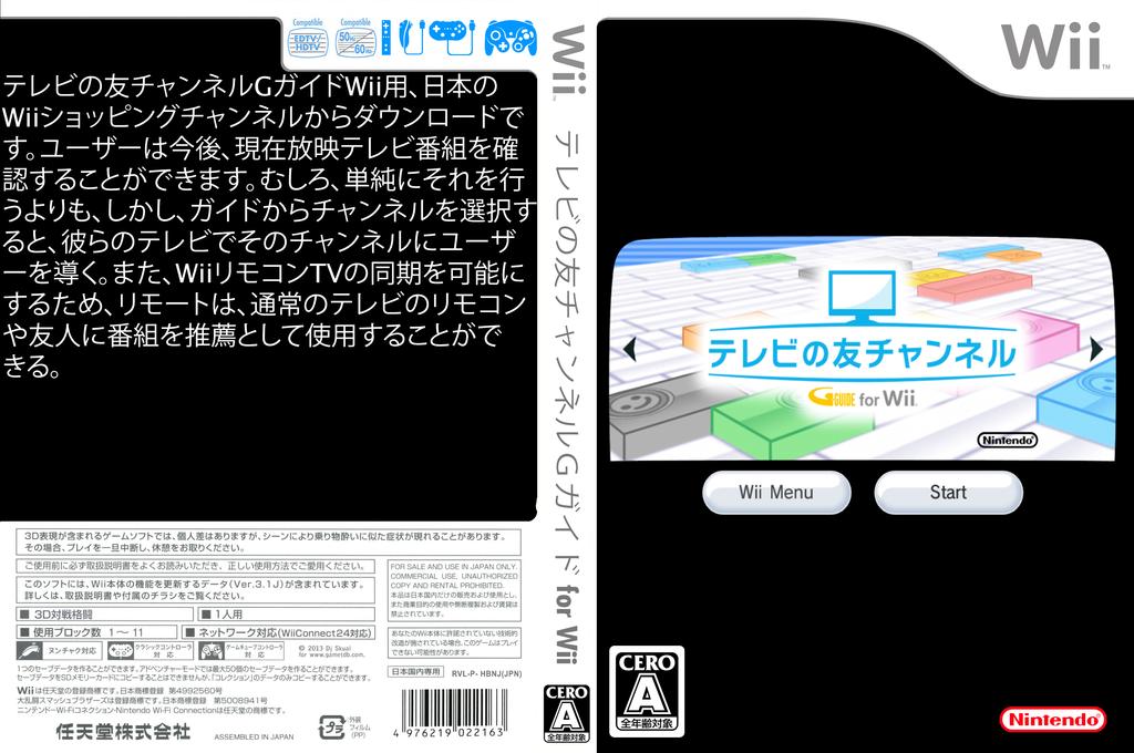 テレビの友チャンネル Gガイド for Wii Wii coverfullHQ (HBNJ)