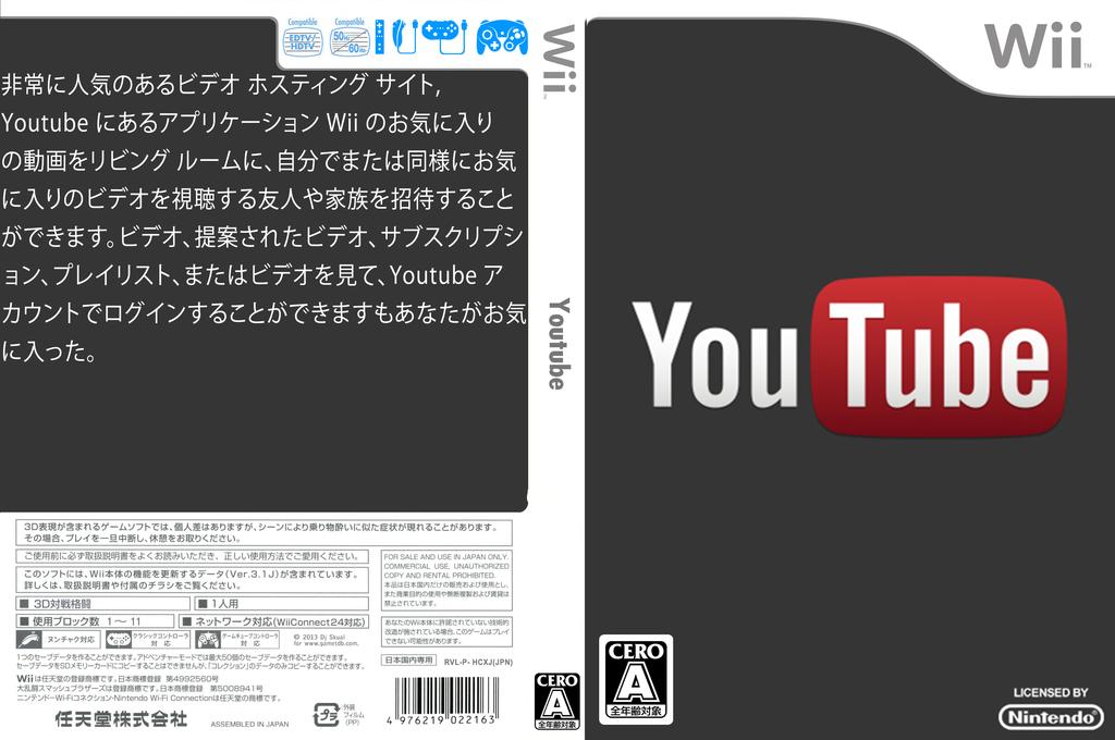 Wii coverfullHQ (HCXJ)