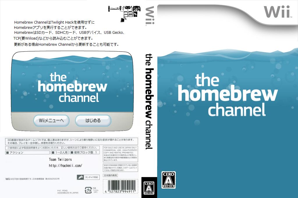 Wii coverfullHQ (OHBC)