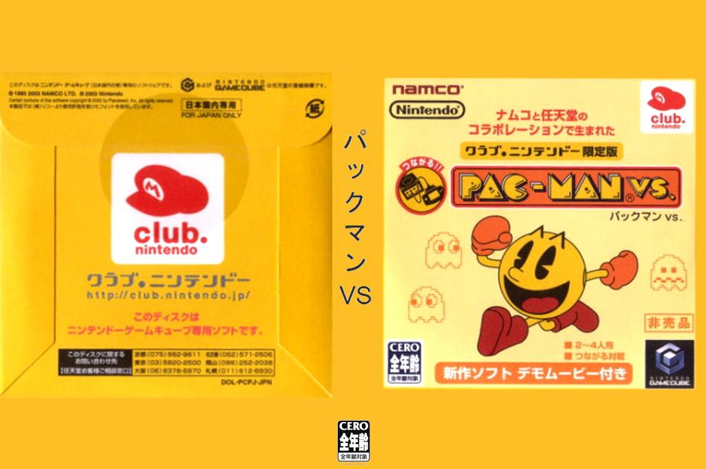 パックマン VS. Wii coverfullHQ (PRJJ01)