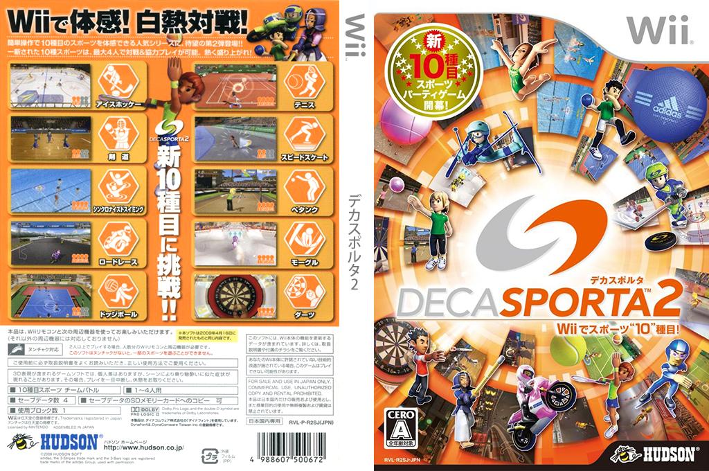 デカスポルタ2 Wii coverfullHQ (R2SJ18)