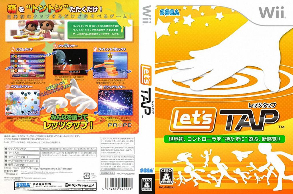 レッツタップ Wii coverfullHQ (R2UJ8P)
