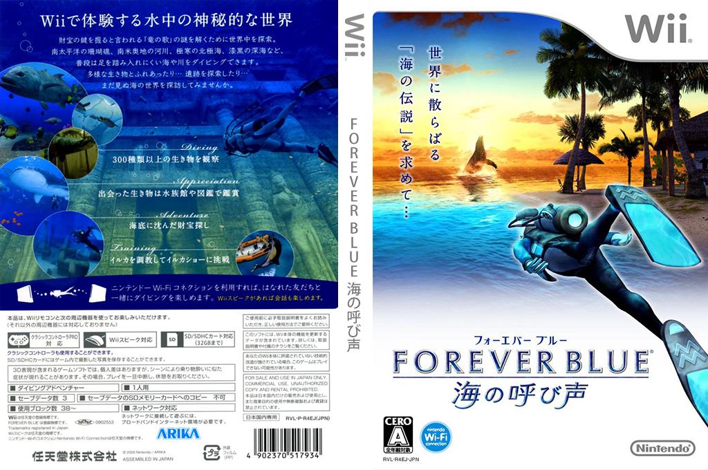 FOREVER BLUE 海の呼び声 Wii coverfullHQ (R4EJ01)