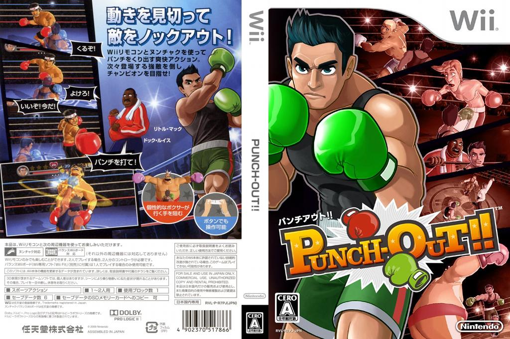 パンチアウト!! Wii coverfullHQ (R7PJ01)