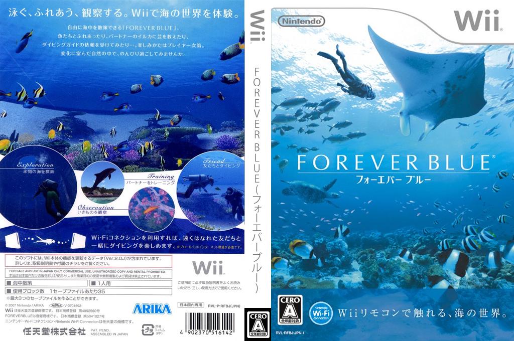 FOREVER BLUE(フォーエバーブルー) Wii coverfullHQ (RFBJ01)