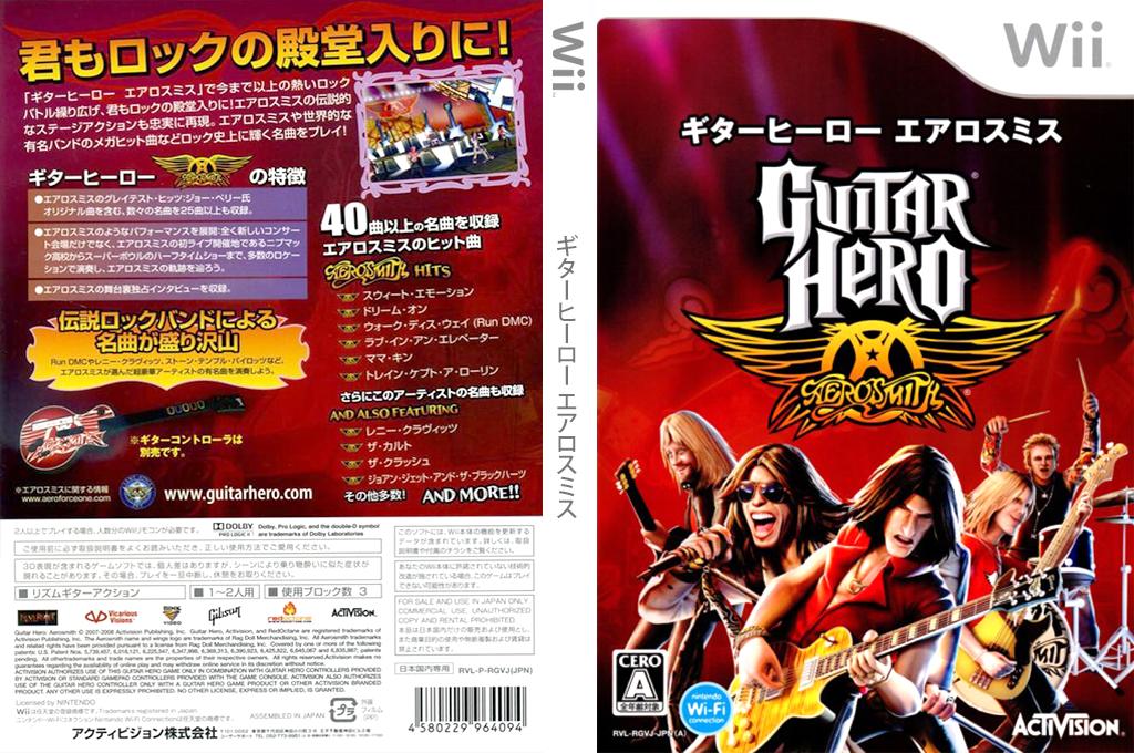 ギターヒーロー エアロスミス Wii coverfullHQ (RGVJ52)