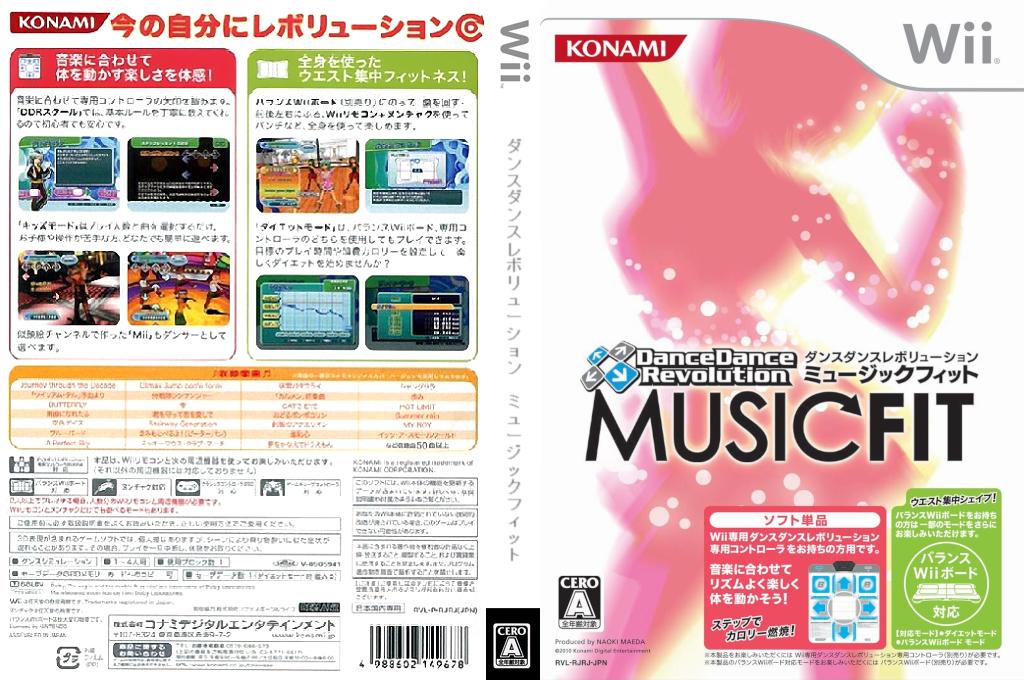 ダンスダンスレボリューション ミュージックフィット Wii coverfullHQ (RJRJA4)