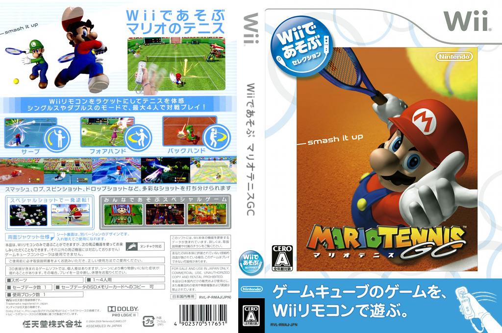 Wiiであそぶ マリオテニスGC Wii coverfullHQ (RMAJ01)