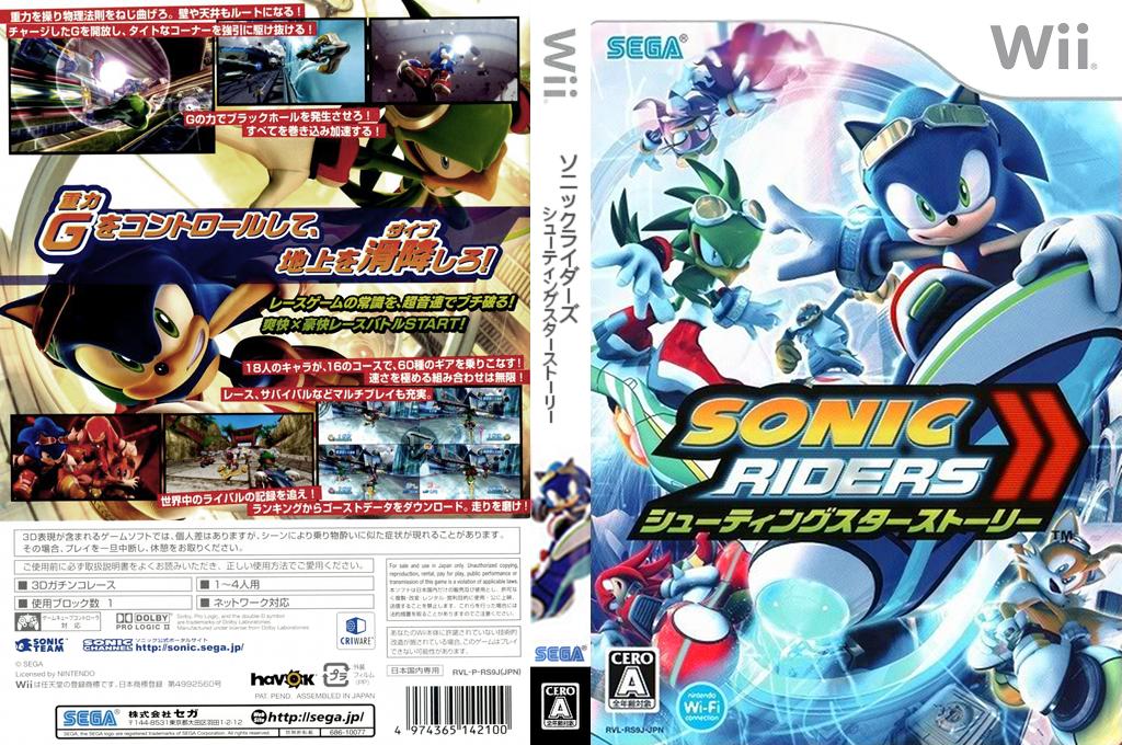 ソニックライダーズ シューティングスターストーリー Wii coverfullHQ (RS9J8P)