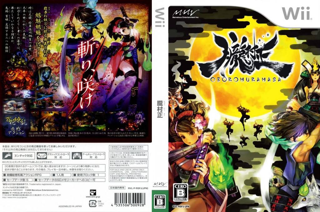 朧村正 Wii coverfullHQ (RSFJ99)