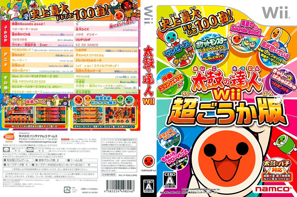太鼓の達人WII 超ごうか版 Wii coverfullHQ (S5KJAF)