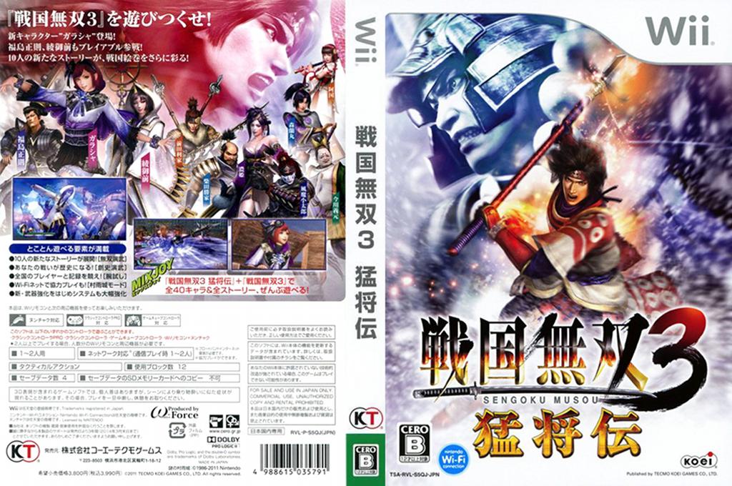 戦国無双3 猛将伝 Wii coverfullHQ (S5QJC8)