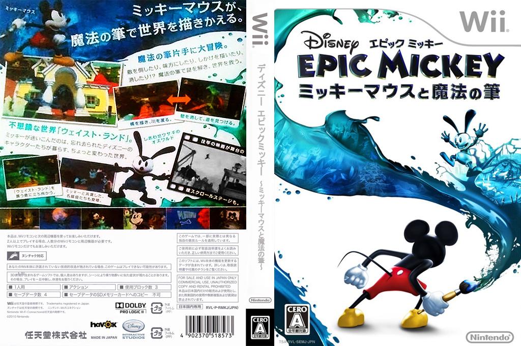 ディズニー エピックミッキー ~ミッキーマウスと魔法の筆~ Wii coverfullHQ (SEMJ01)