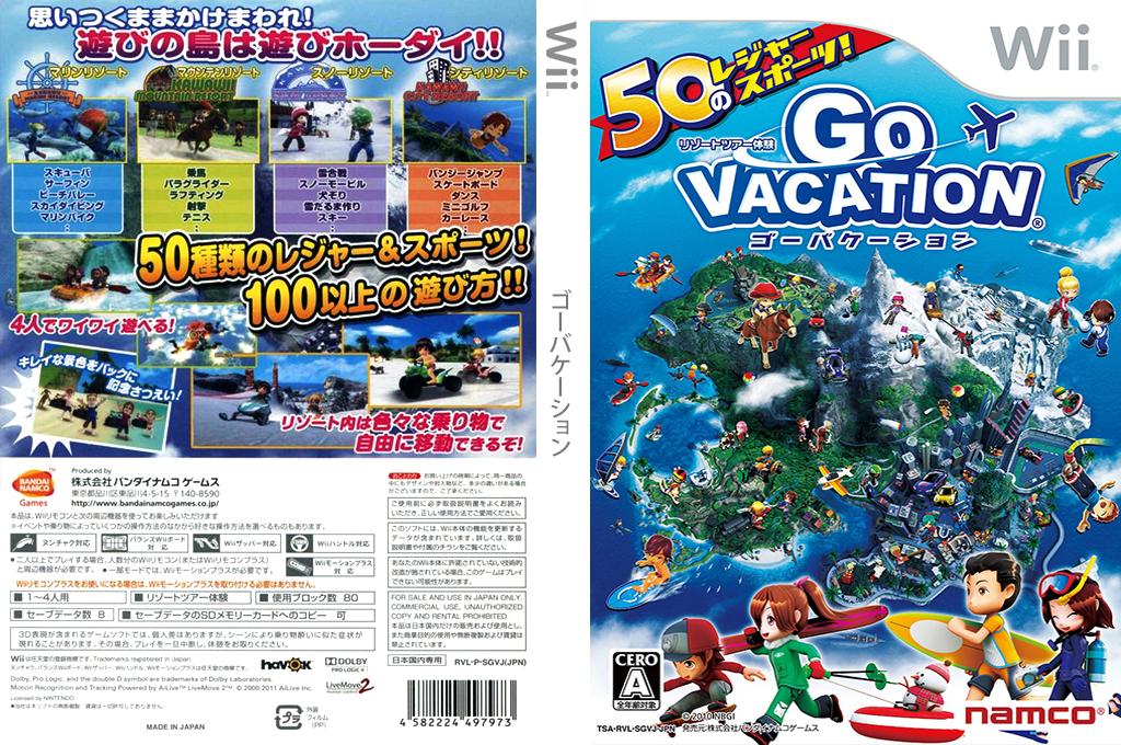 ゴーバケーション Wii coverfullHQ (SGVJAF)
