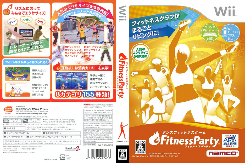 フィットネス パーティ Wii coverfullHQ (SRYJAF)