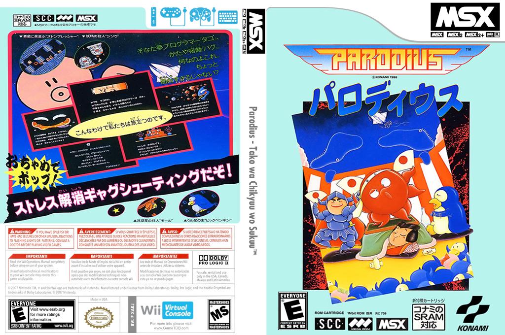 Parodius - Tako wa Chikyuu wo Sukuu Wii coverfullHQ (XAKJ)