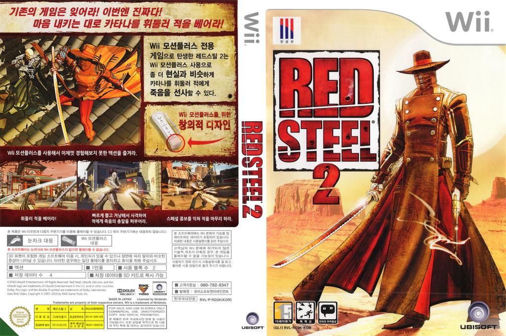 레드스틸2 Wii coverfullHQ (RD2K41)