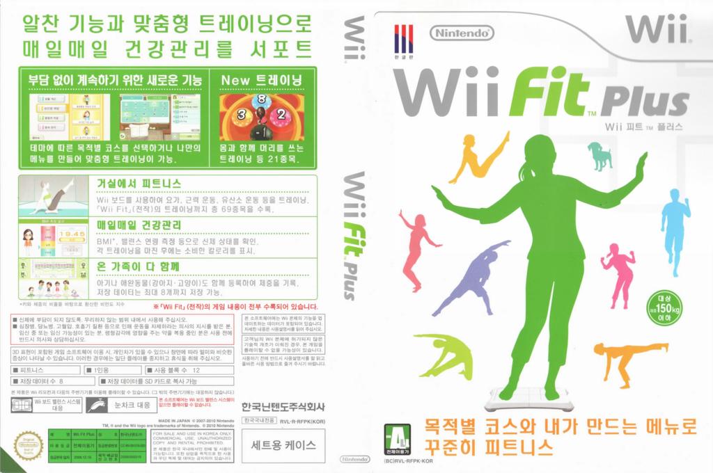 위 피트 플러스 Wii coverfullHQ (RFPK01)