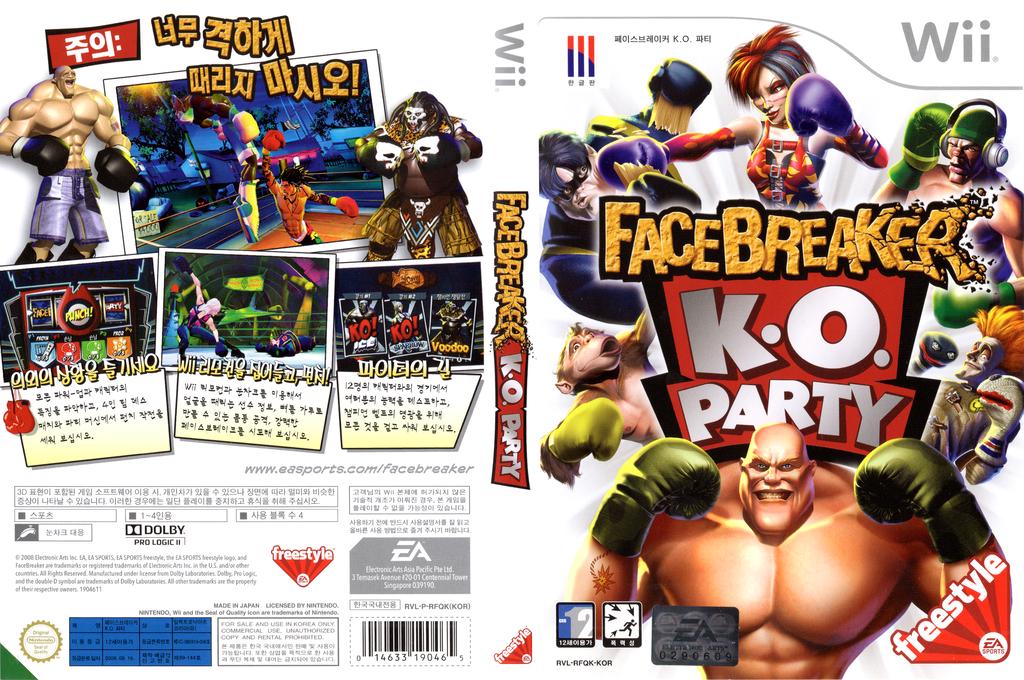 페이스브레이커: K.O. 파티 Wii coverfullHQ (RFQK69)