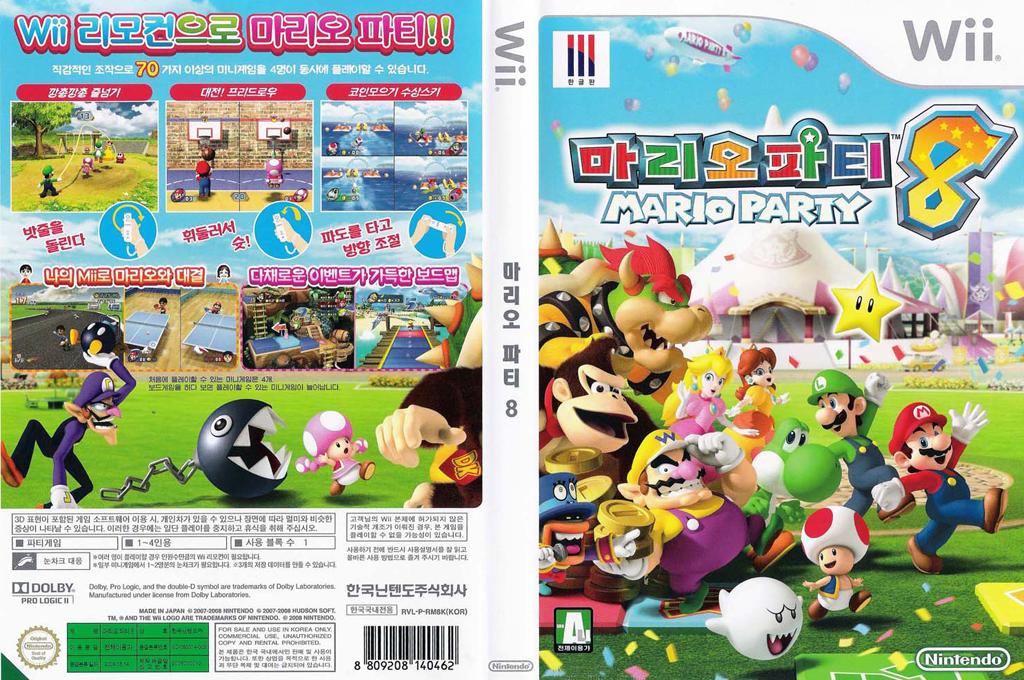 마리오 파티 8 Wii coverfullHQ (RM8K01)