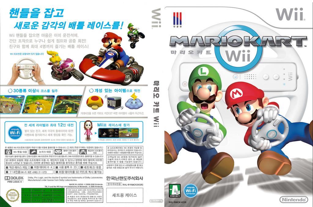 마리오 카트 Wii Wii coverfullHQ (RMCK01)