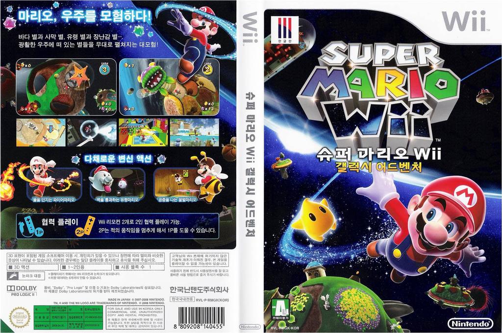 슈퍼 마리오 Wii 갤럭시 어드벤처 Wii coverfullHQ (RMGK01)