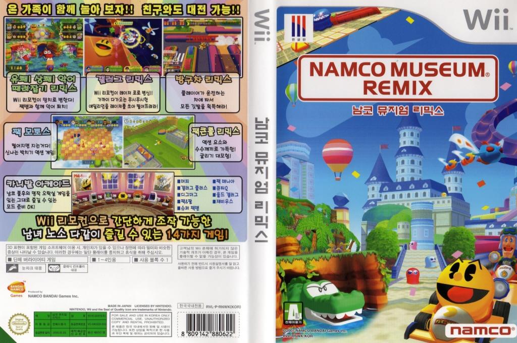 남코 뮤지엄 리믹스 Wii coverfullHQ (RNWKAF)