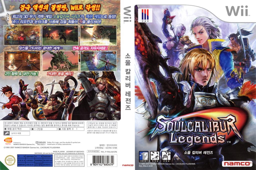 소울 칼리버 레전즈 Wii coverfullHQ (RSLKAF)