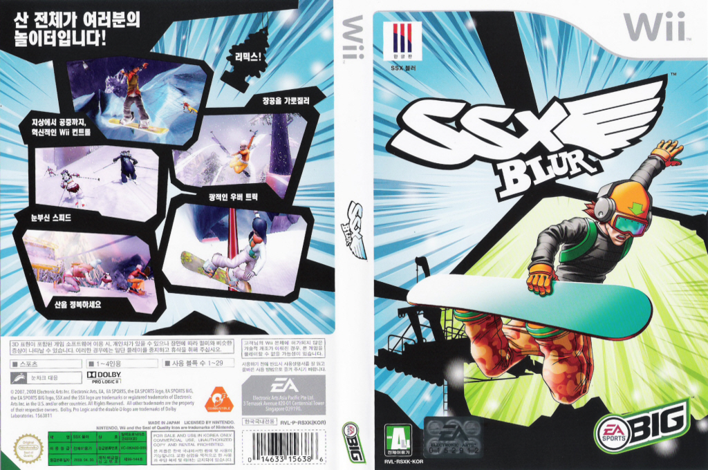 SSX 블러 Wii coverfullHQ (RSXK69)