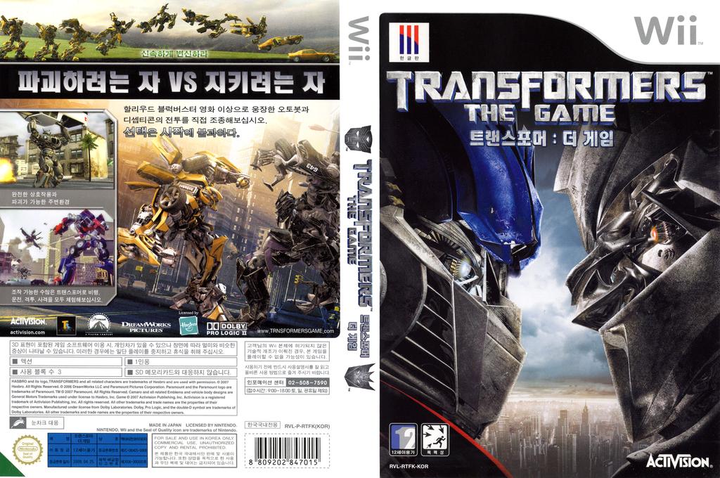 트랜스포머: 더 게임 Wii coverfullHQ (RTFK52)