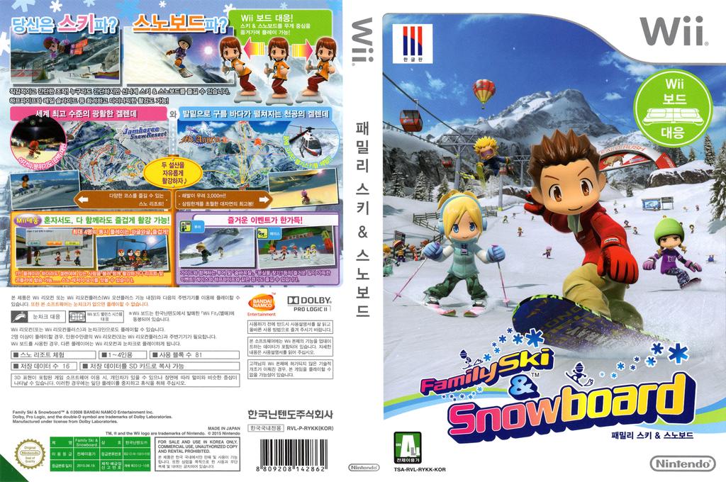 패밀리 스키 & 스노보드 Wii coverfullHQ (RYKK01)