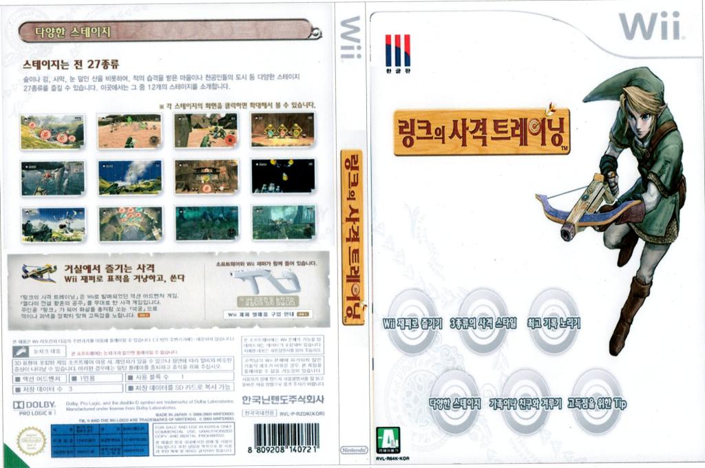링크의 사격트레이닝 Wii coverfullHQ (RZPK01)