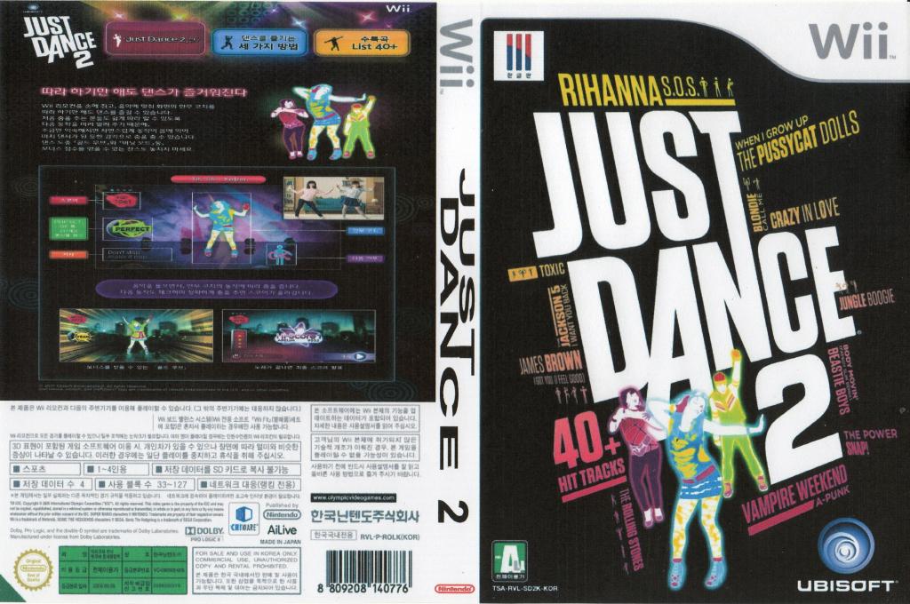 저스트 댄스 2 Wii coverfullHQ (SD2K41)