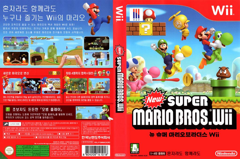 뉴 슈퍼 마리오브라더스 Wii Wii coverfullHQ (SMNK01)