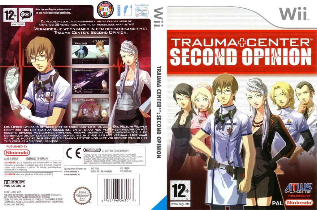 Wii coverfullHQ (RKDP01)