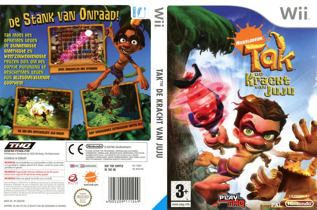 Wii coverfullHQ (ROGP78)