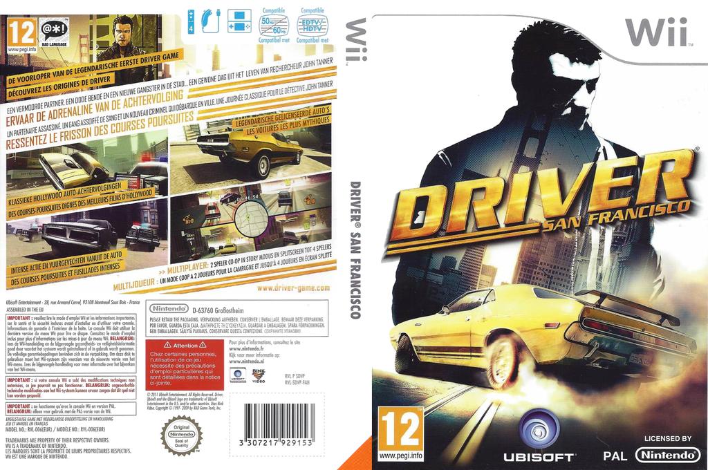 Wii coverfullHQ (SDVP41)