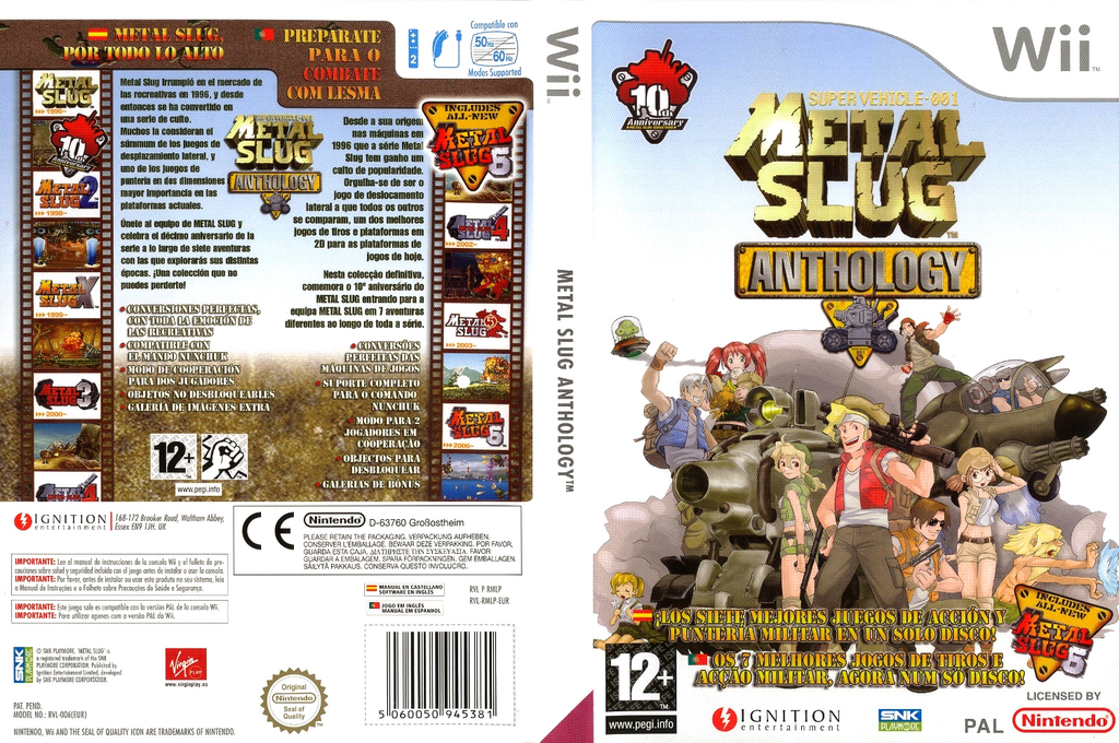Wii coverfullHQ (RMLP7U)