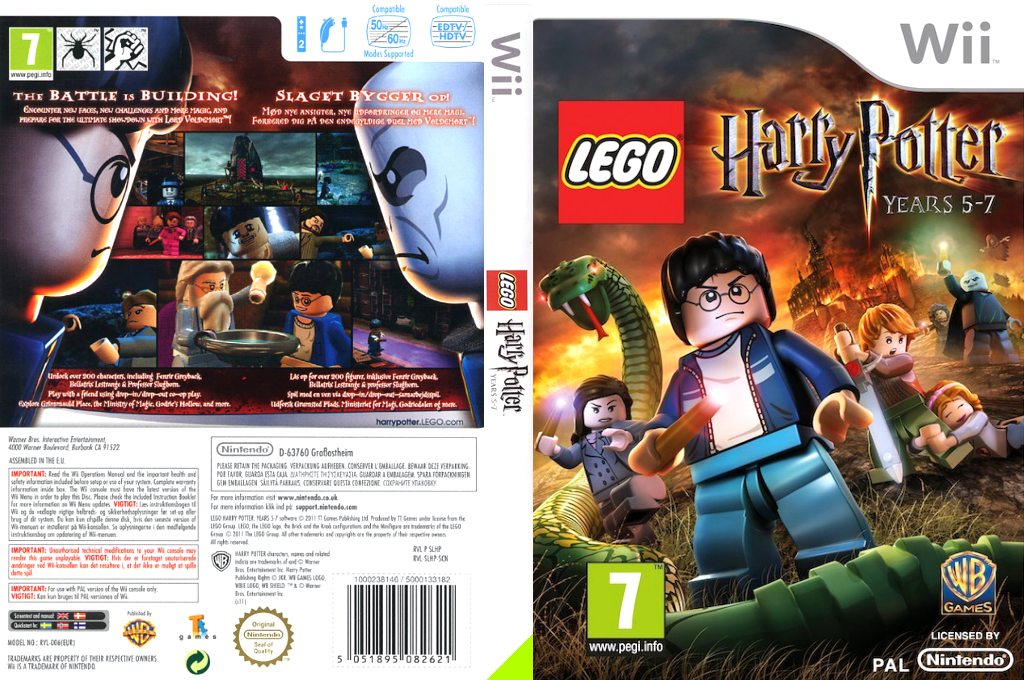 Wii coverfullHQ (SLHPWR)