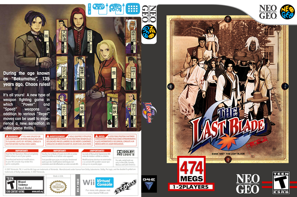 The Last Blade Wii coverfullHQ (EB5E)