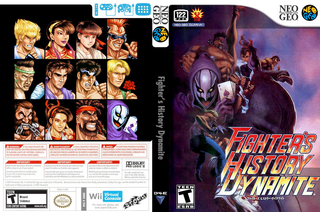 Fighters History Dynamite Wii coverfullHQ (EBBE)
